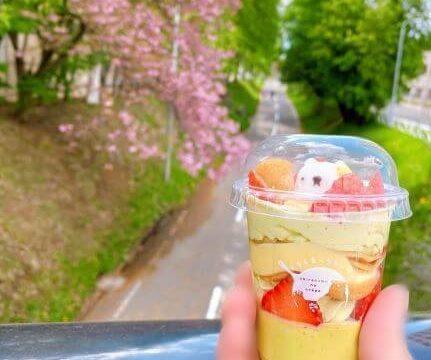 しろくまのクレープ札幌 テイクアウトの新メニューの値段や場所等