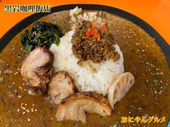 札幌発祥スープカレー・ルーカレー・ナンカレー・スパイスカレー